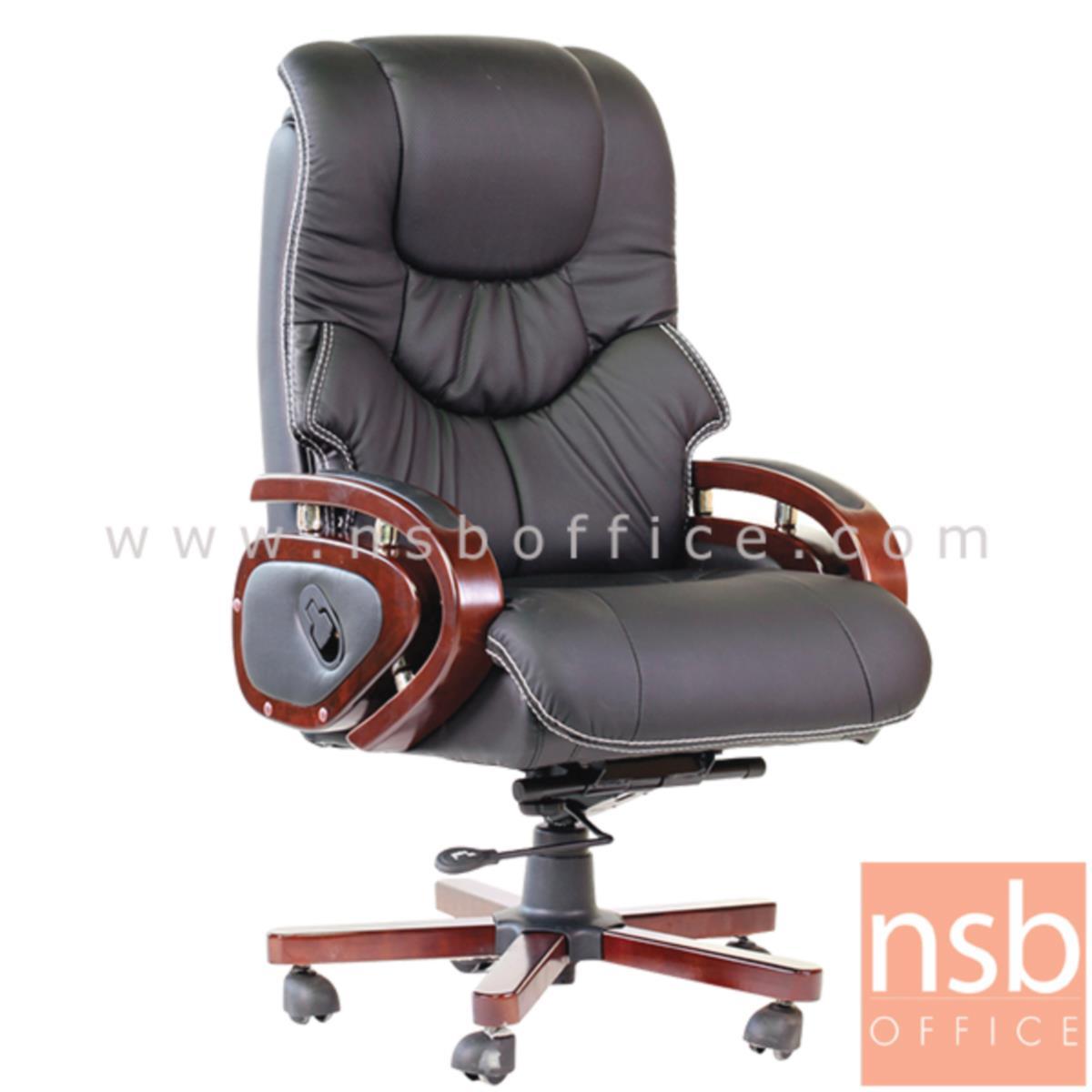 B25A034:เก้าอี้ผู้บริหารหนัง PU  รุ่น Staton (สตาตัน)  โช๊คแก๊ส ขาไม้