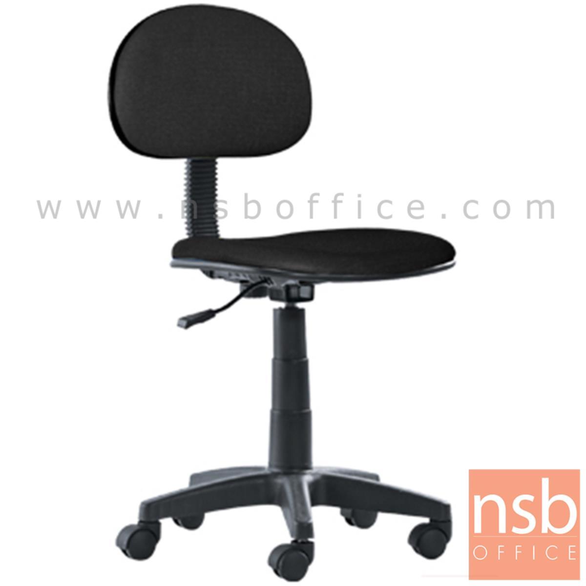 B03A478:เก้าอี้สำนักงาน  รุ่น Beechies (บีชชี่)  โช๊คแก๊ส ขาพลาสติก