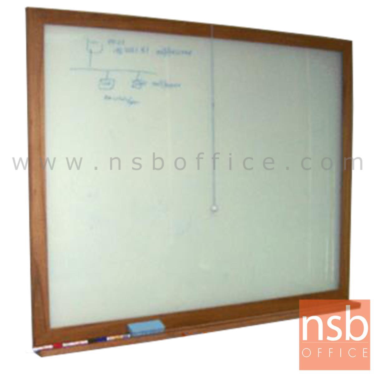 G01A030:ไวท์บอร์ดกระจกพ่นขาว ขอบไม้จริง PHG-01 (ขอบไม้สักหรือไม้บีช) พร้อมรางวางแปรง (ติดตั้งผนังปูน)