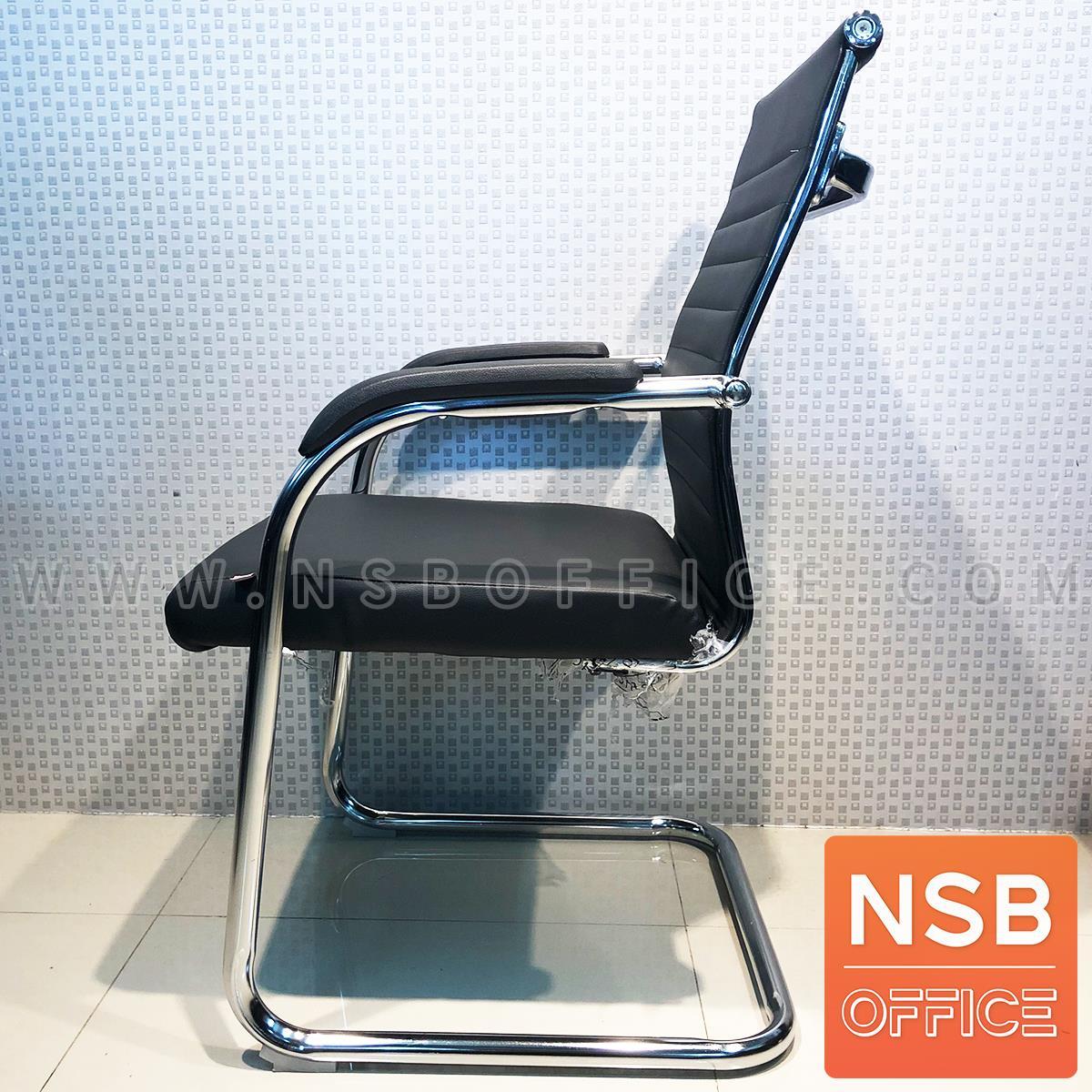 เก้าอี้รับแขกขาตัวซี รุ่น Alema (อารีมา) ขาเหล็กชุบโครเมี่ยม