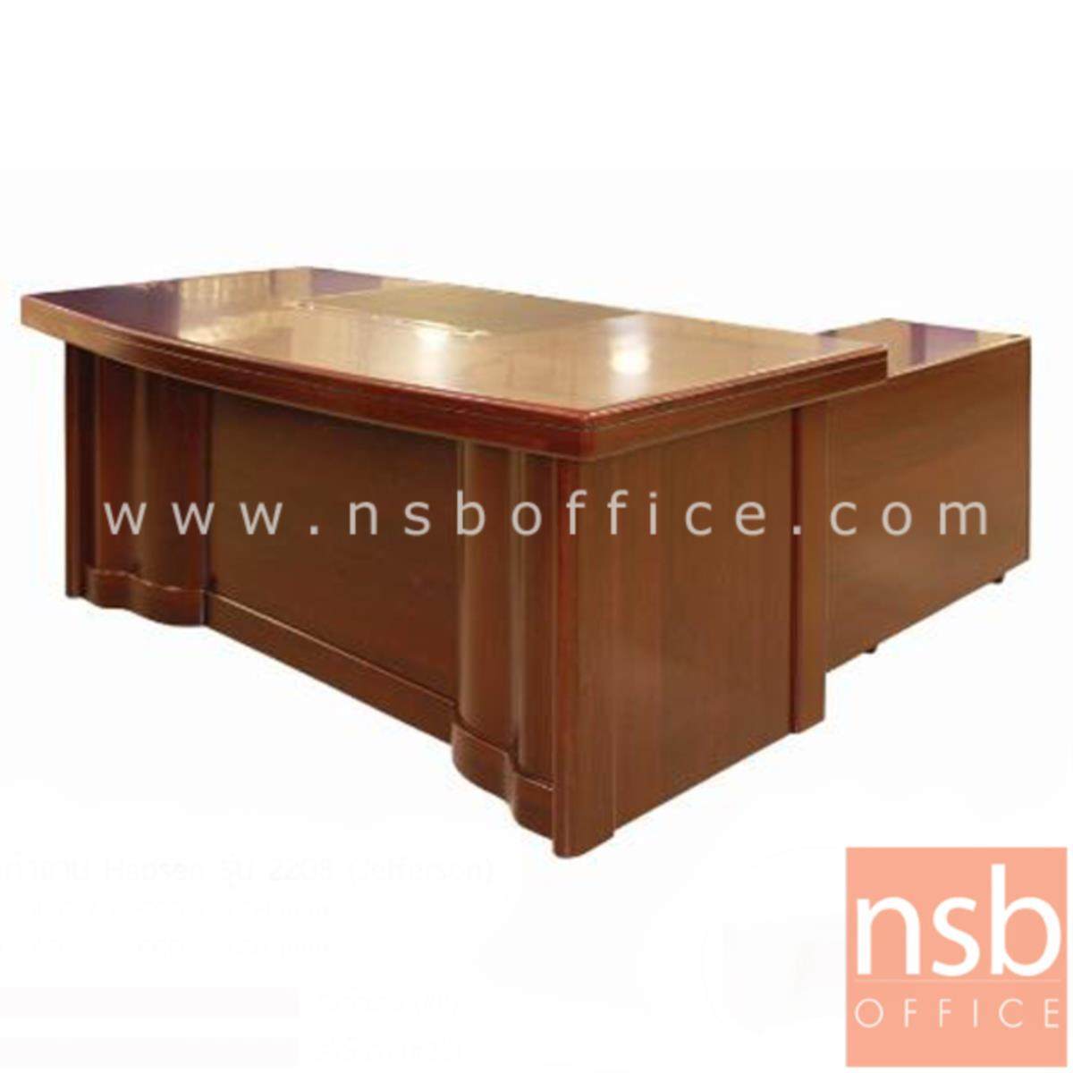 A06A061:โต๊ะผู้บริหารตัวแอล  รุ่น FELICY ขนาด 160W ,180W cm.  พร้อมโต๊ะลิ้นชักและตู้ข้าง
