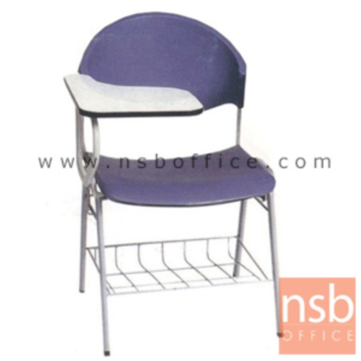 เก้าอี้เลคเชอร์เฟรมโพลี่ รุ่น C580 (มีตะแกรงวางของ) ขาเหล็กพ่นสี