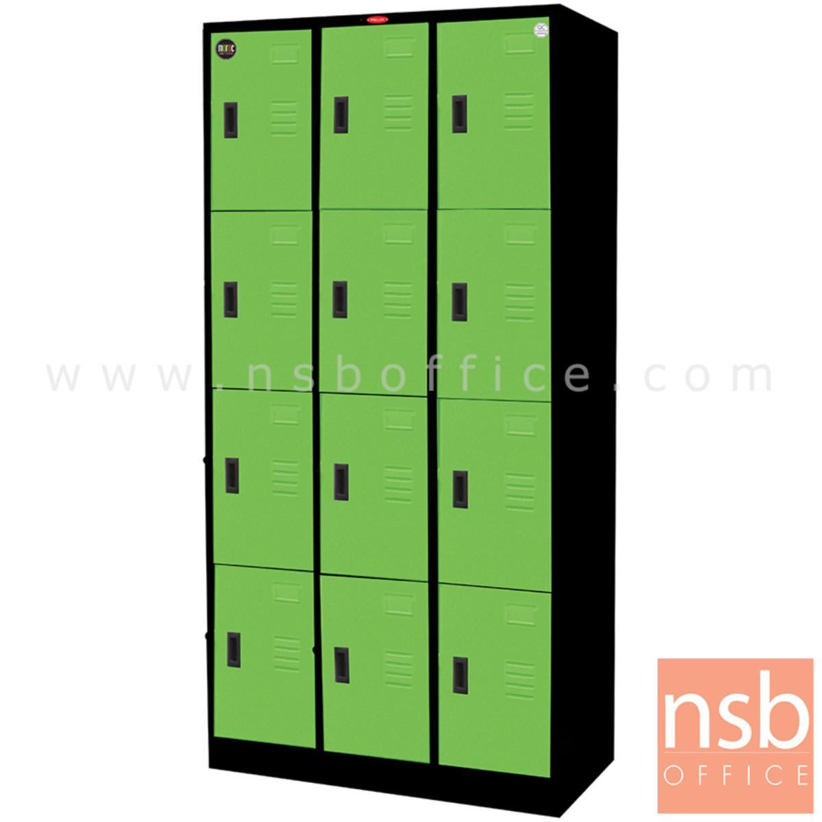 E04A052:ตู้ล็อคเกอร์ 12 ประตู  รุ่น PPK-012  หน้าบานสีสันโครงตู้สีดำ (ไม่มีกุญแจ มีเฉพาะสายยู)