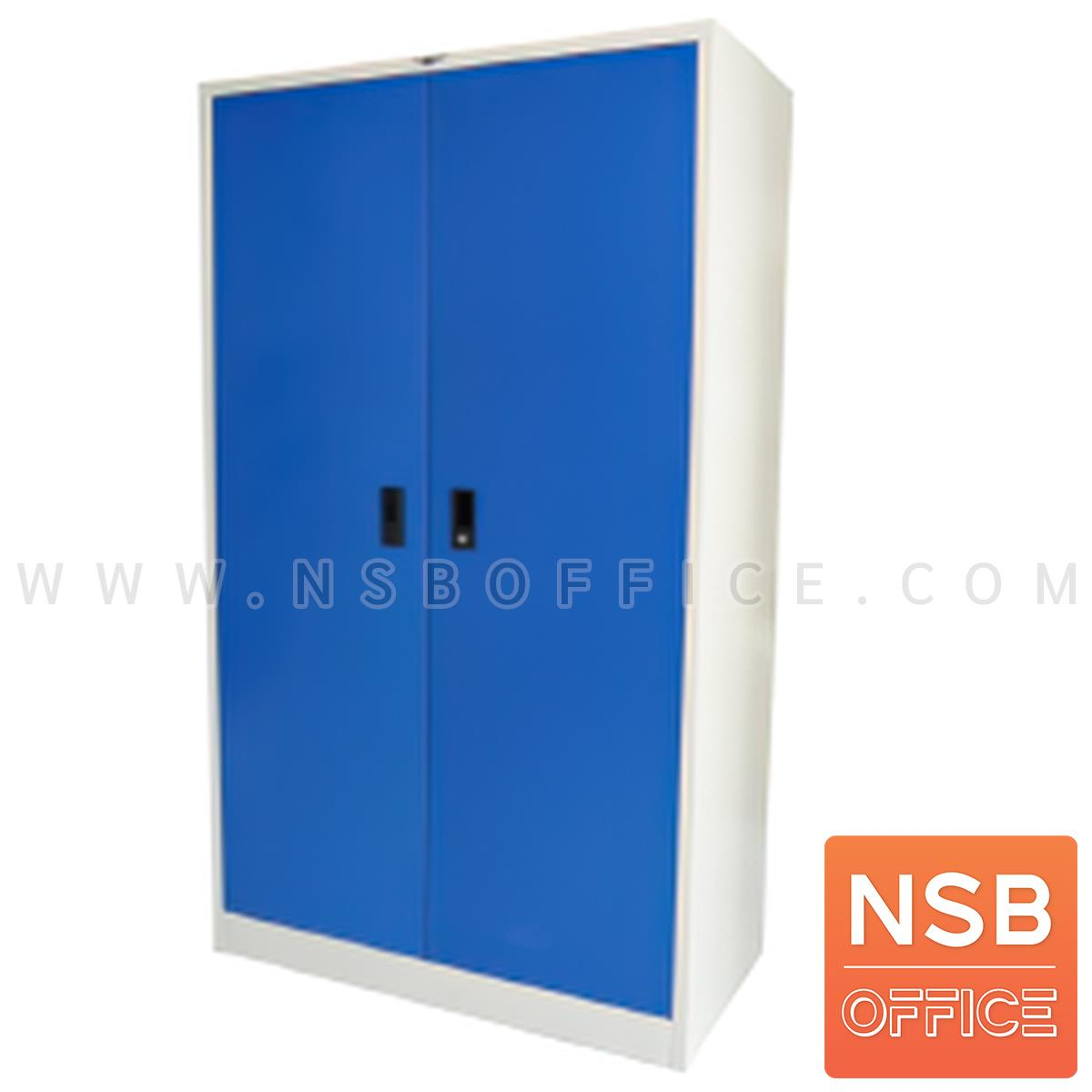 E07A098:ตู้เหล็ก 2 บานเปิด รุ่น Bluejay (บลูเจย์) ขนาด 3, 4 ฟุต (91.4W, 121.8W cm.) มือจับฝัง