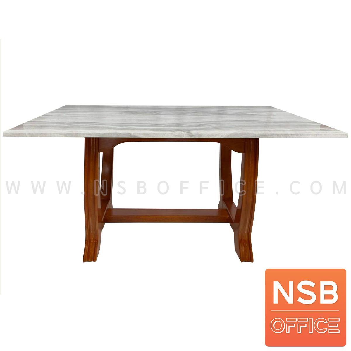 G14A241:โต๊ะรับประทานอาหารหน้าหินอ่อน รุ่น Solace (ซอลลิซ) ขนาด 150W*90D cm.  ขาไม้