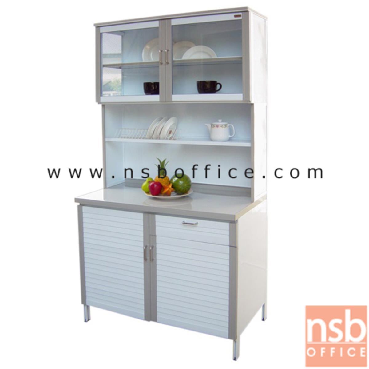 G07A079:ตู้ครัวบานเกล็ด 2 บานเปิดสูง สำหรับเก็บอาหาร  ขนาด 100W*54D*190H cm.
