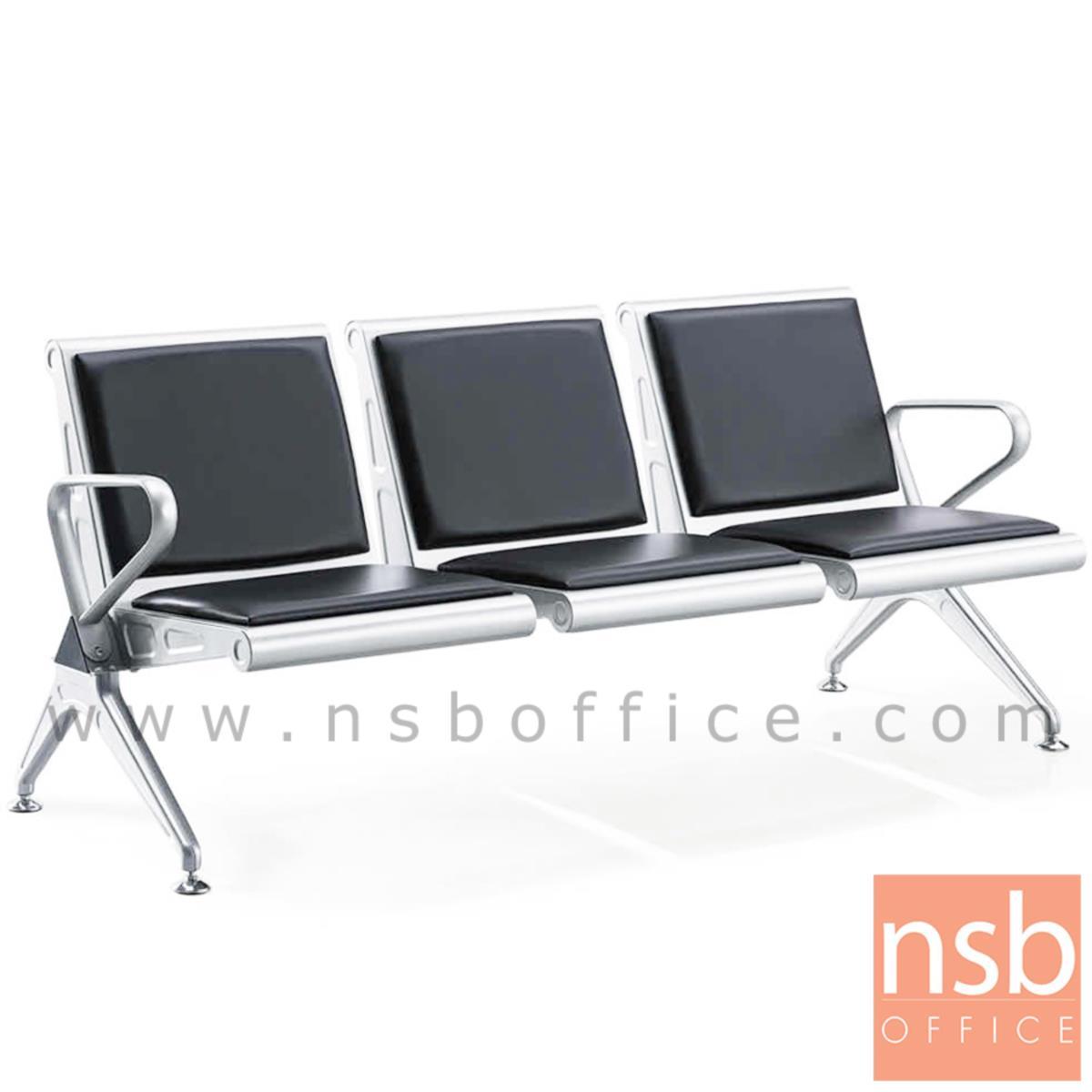 B06A148:เก้าอี้นั่งคอยเหล็ก รุ่น Dela (เดลา) ขนาด 3, 4 ที่นั่ง เบาะหุ้มหนังเทียม