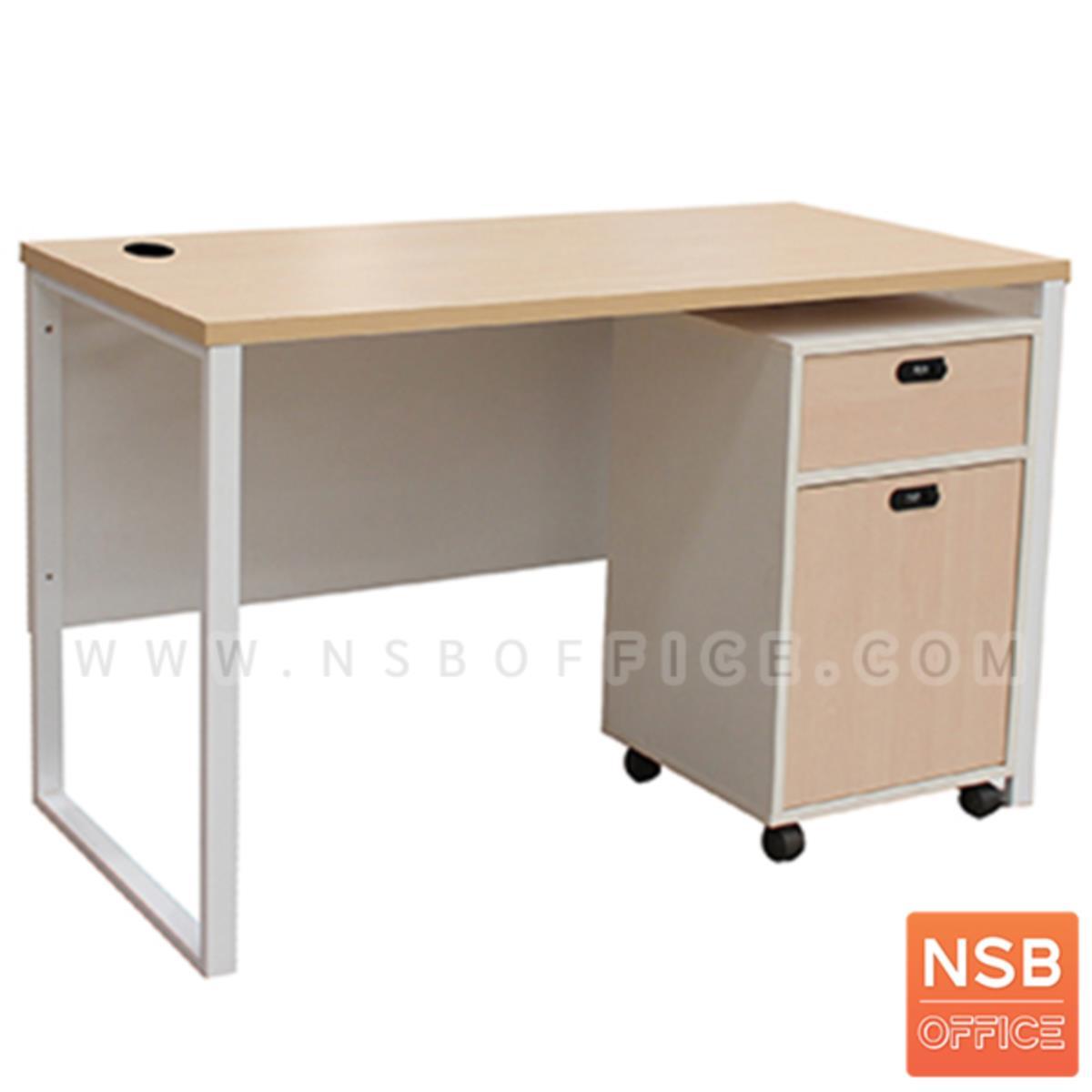 A12A080:โต๊ะทำงาน 1 ลิ้นชัก 1 บานเปิด ล้อเลื่อน รุ่น Folke (โฟล์ก) ขนาด 120W cm. มีกุญแจล็อครหัส ขาเหล็ก