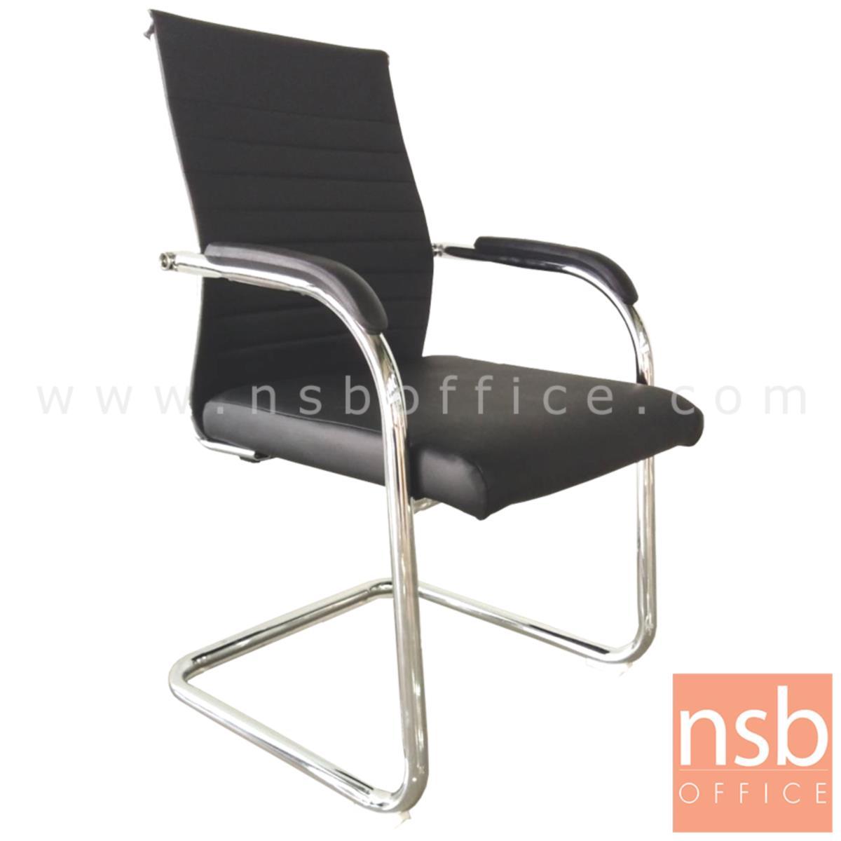 B04A191:เก้าอี้รับแขกขาตัวซี รุ่น Alemana (อารีมานะ) ขาเหล็กชุบโครเมี่ยม