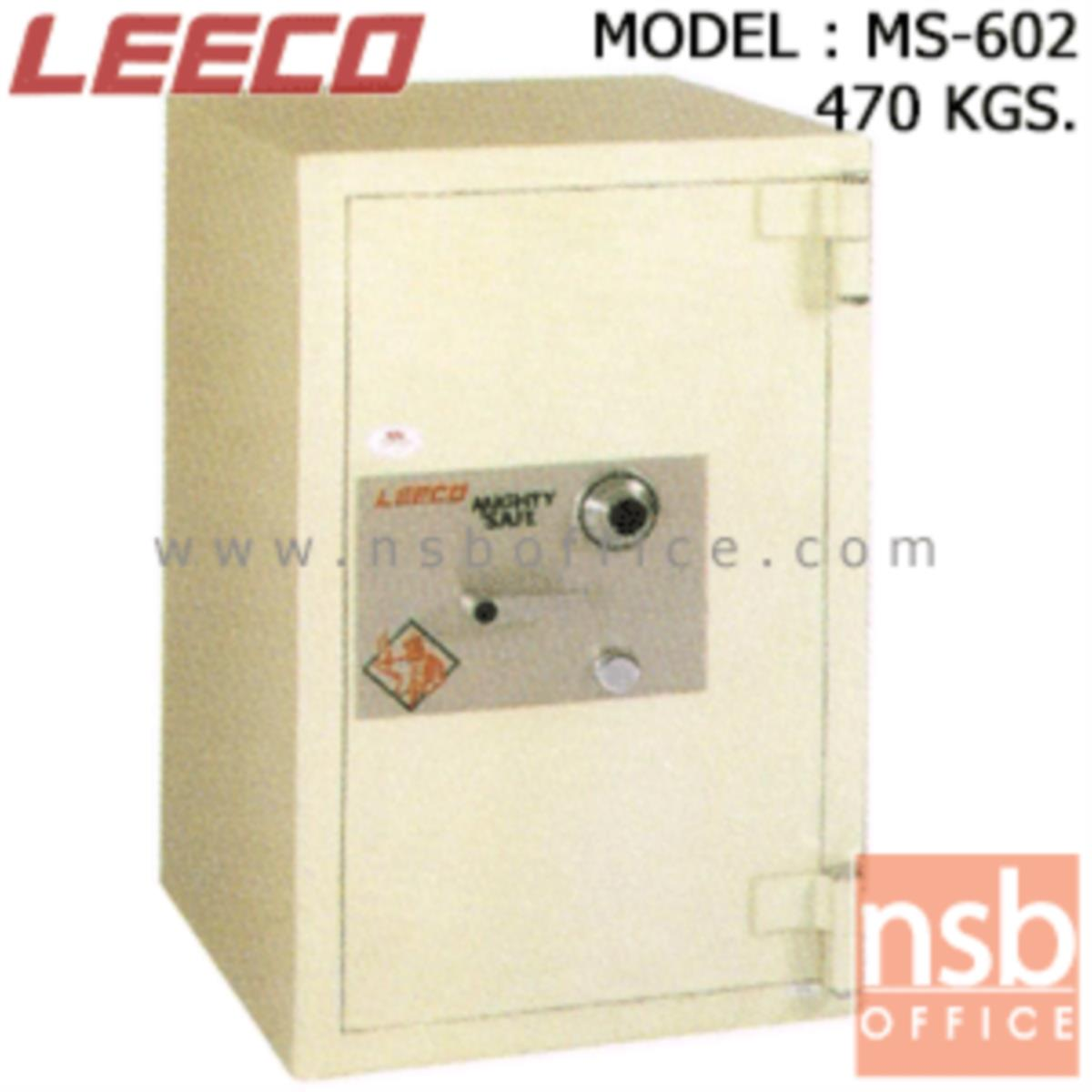 F02A019:ตู้เซฟนิรภัย 470 กก. ลีโก้ รุ่น LEECO-MS-602 มี 1 กุญแจ 1 รหัส (เปลี่ยนรหัสไม่ได้)