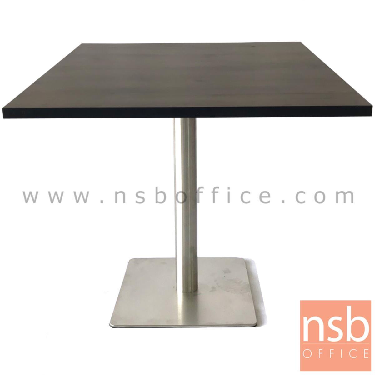 ขาโต๊ะบาร์จานสี่เหลี่ยมแผ่นเรียบ สเตนเลส hairliine