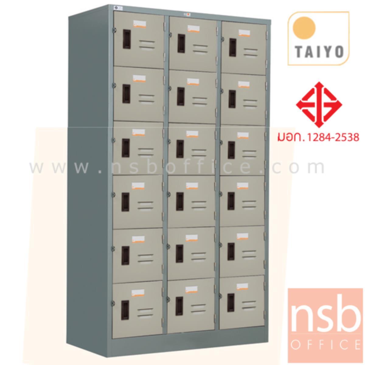 E03A005:ตู้ล็อกเกอร์เหล็ก 18 ประตู กุญแจพร้อมสายยู (มาตรฐาน มอก. 0.7 mm) รุ่น LK-018