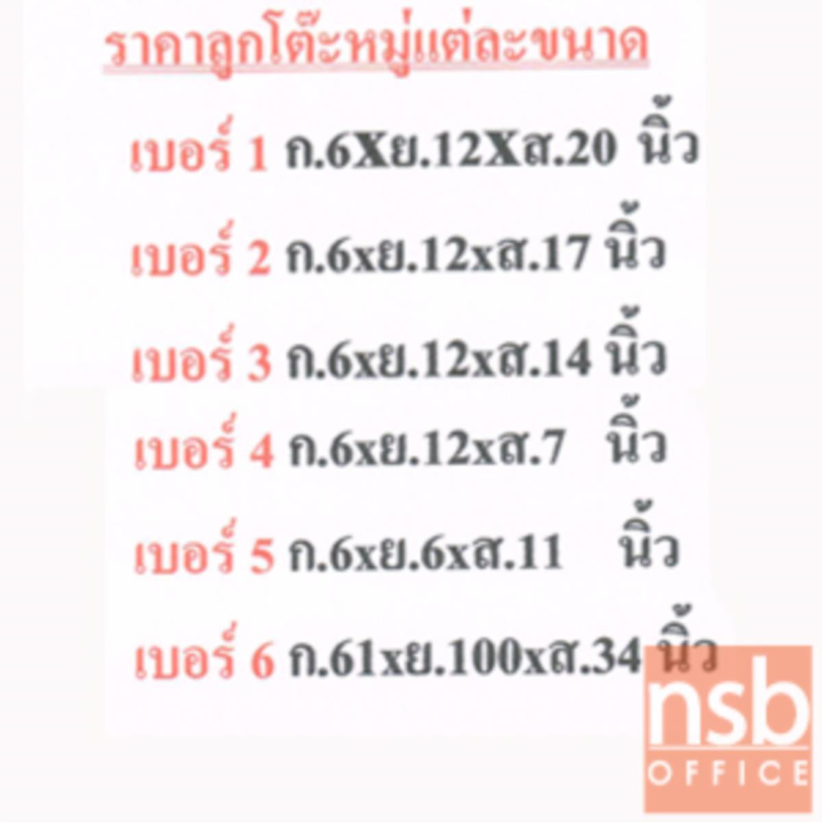 โต๊ะหมู่บูชาหมู่ 7 หน้า 6 นิ้ว รุ่น NT-1007