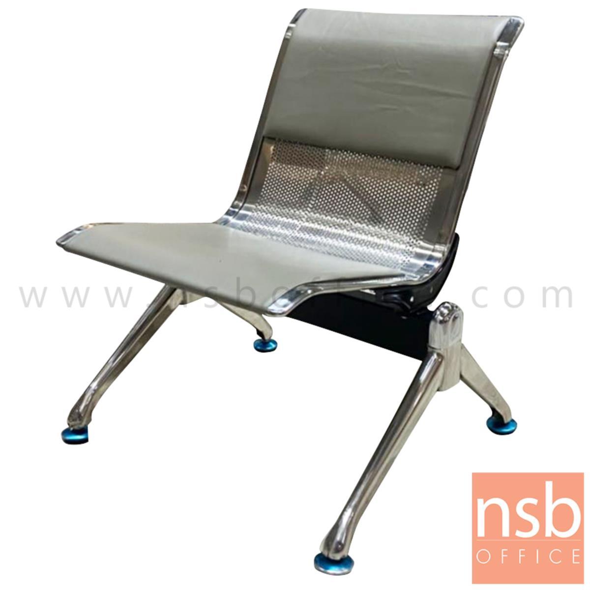 B06A155:เก้าอี้นั่งคอยสแตนเลส รุ่น Elvarli (เอลวาร์ลี) 1 ที่นั่ง ขาสแตนเลส