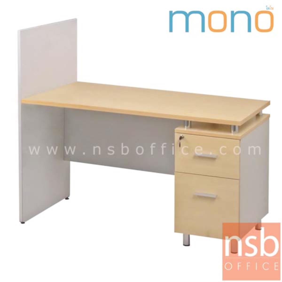 A13A202:โต๊ะทำงาน 2 ลิ้นชัก  รุ่น MN-WYT1216 ขนาด 120W ,160W cm.  พร้อมแผ่นไม้กั้นข้างโต๊ะ