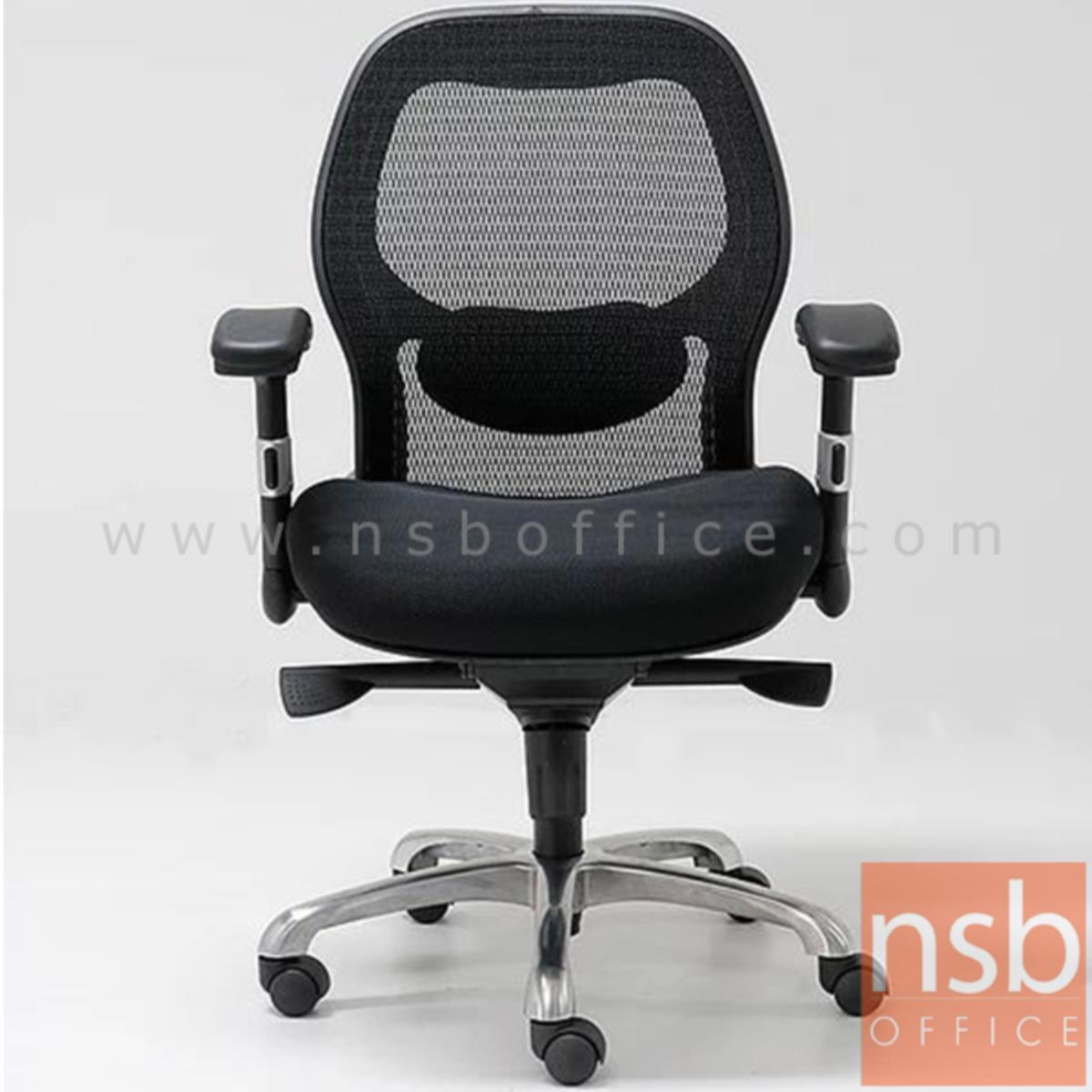 เก้าอี้ผู้บริหารหลังเน็ต รุ่น Ehrlich (แอร์ลิช)  โช๊คแก๊ส มีก้อนโยก ขาอลูมิเนียม