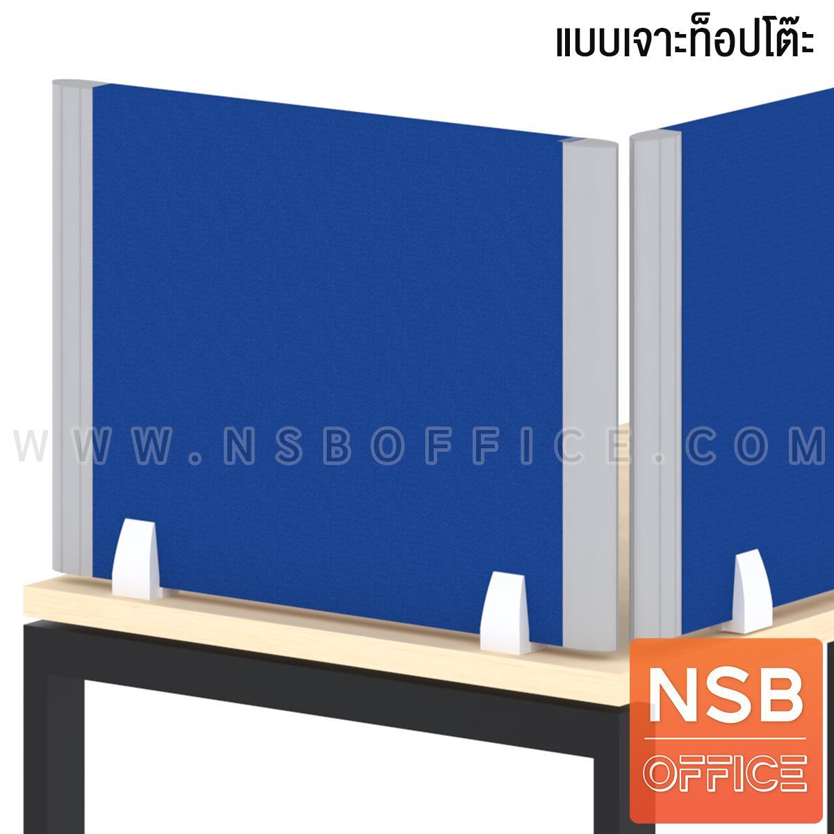 A04A050:มินิสกรีนหุ้มผ้า เฟรมอลูมินั่ม (พร้อมตัวจับสีขาว แบบเจาะหน้าโต๊ะ)  80W - 180W cm
