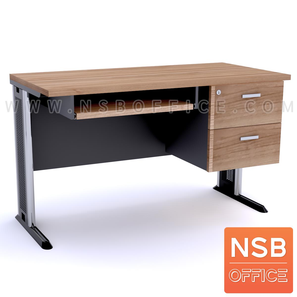 A10A038:โต๊ะคอมพิวเตอร์ 2 ลิ้นชัก พร้อมรางคีย์บอร์ด  ขนาด 120W ,135W ,150W ,180W cm. ขาเหล็กตัวแอล