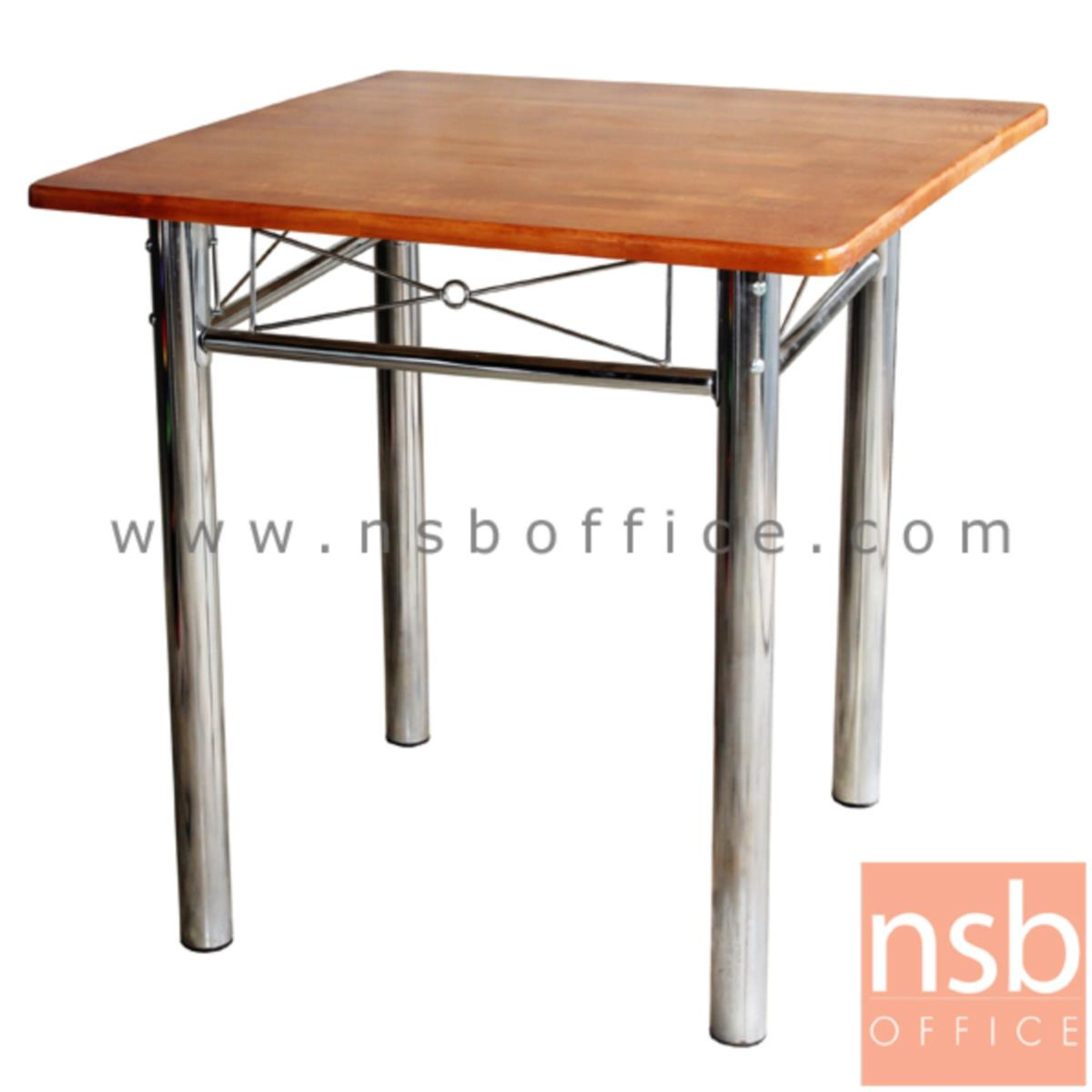 โต๊ะหน้าไม้ยางพารา 4 ที่นั่ง รุ่น Margat (มาร์กัต) ขนาด 60W ,75W cm. ขาเหล็ก