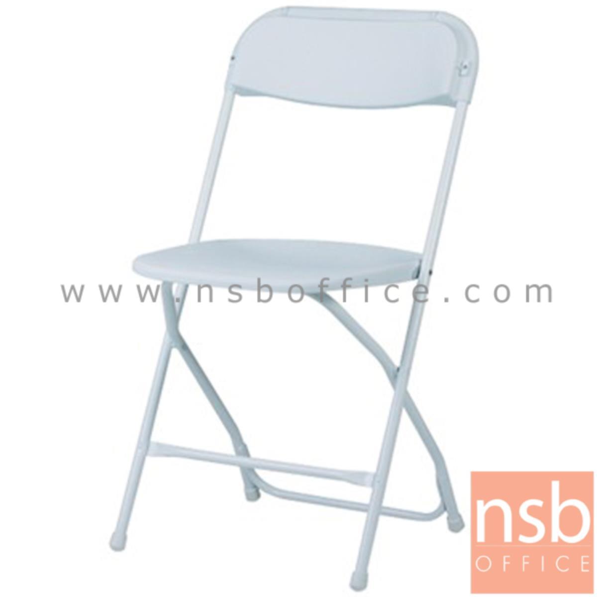 B10A084:เก้าอี้พับที่นั่งพลาสติก HDPE รุ่น GC-25NW ขาเหล็กพ่นสีขาว