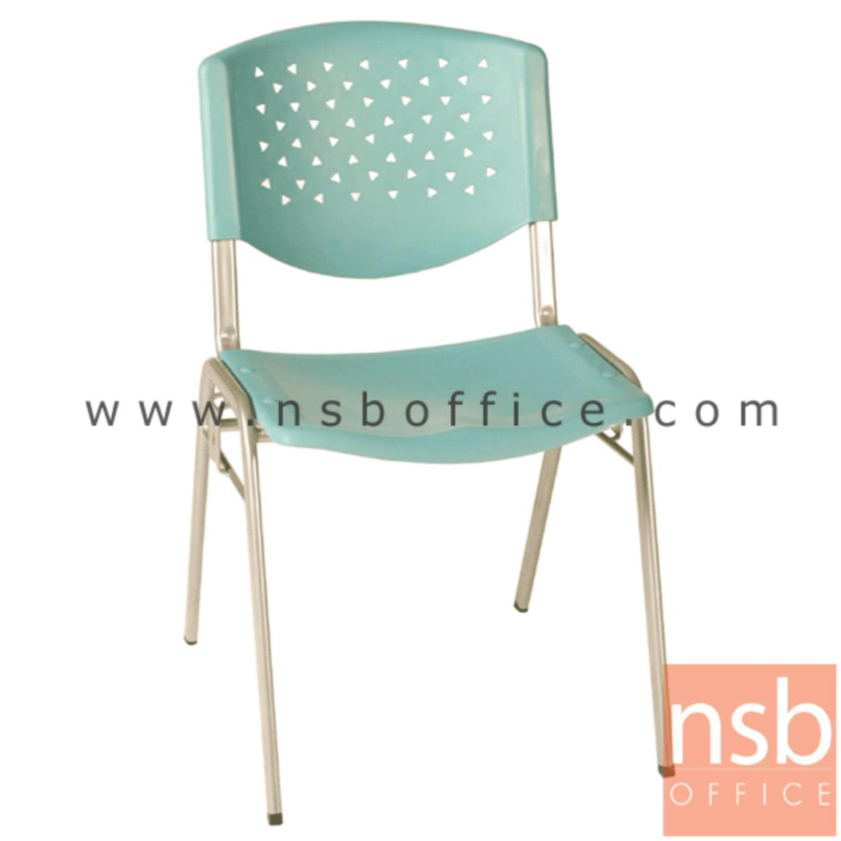 B05A041:เก้าอี้อเนกประสงค์เฟรมโพลี่ รุ่น A236-626  ขาเหล็ก