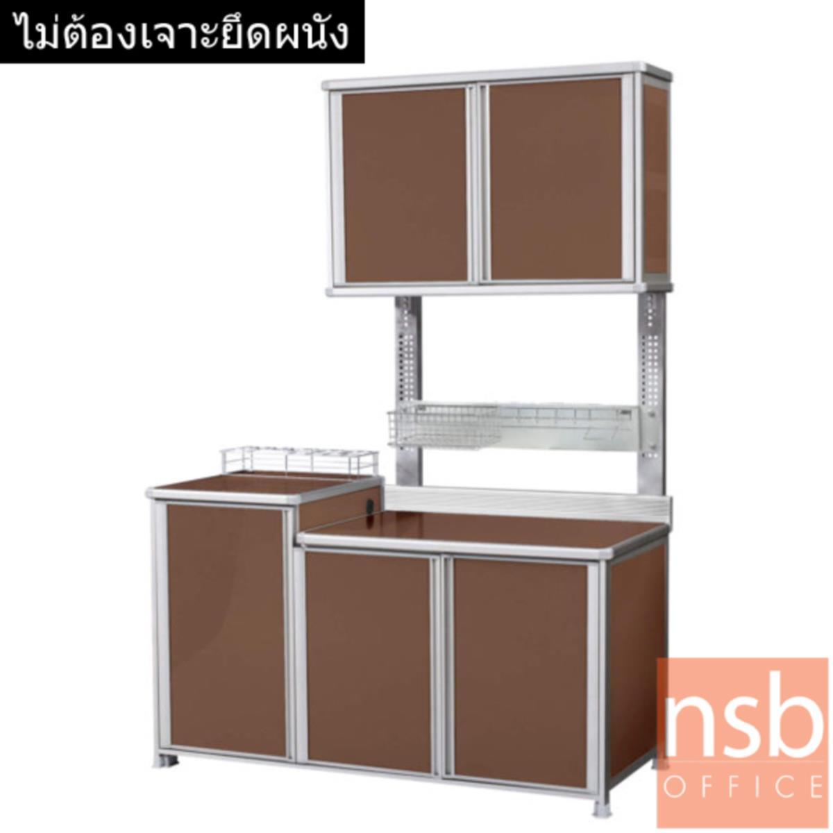 K09A023:ตู้ครัววางเตาแก๊สอลูมิเนียม พร้อมเสารับตู้แขวนลอย   กว้าง 150.5 cm. รุ่น DKC-EZ