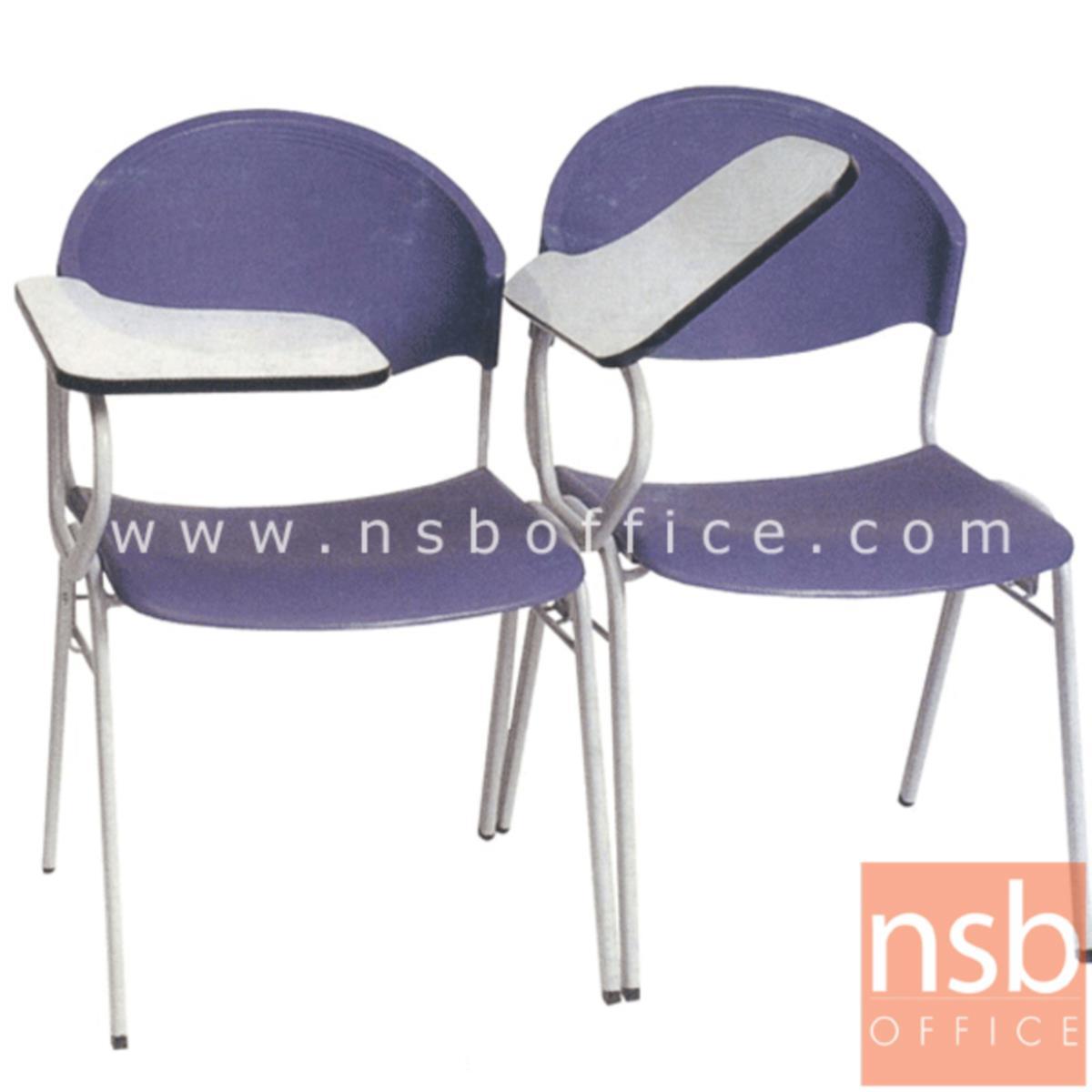 B07A044:เก้าอี้เลคเชอร์เฟรมโพลี่ รุ่น C3-680 ขาเหล็กพ่นสี