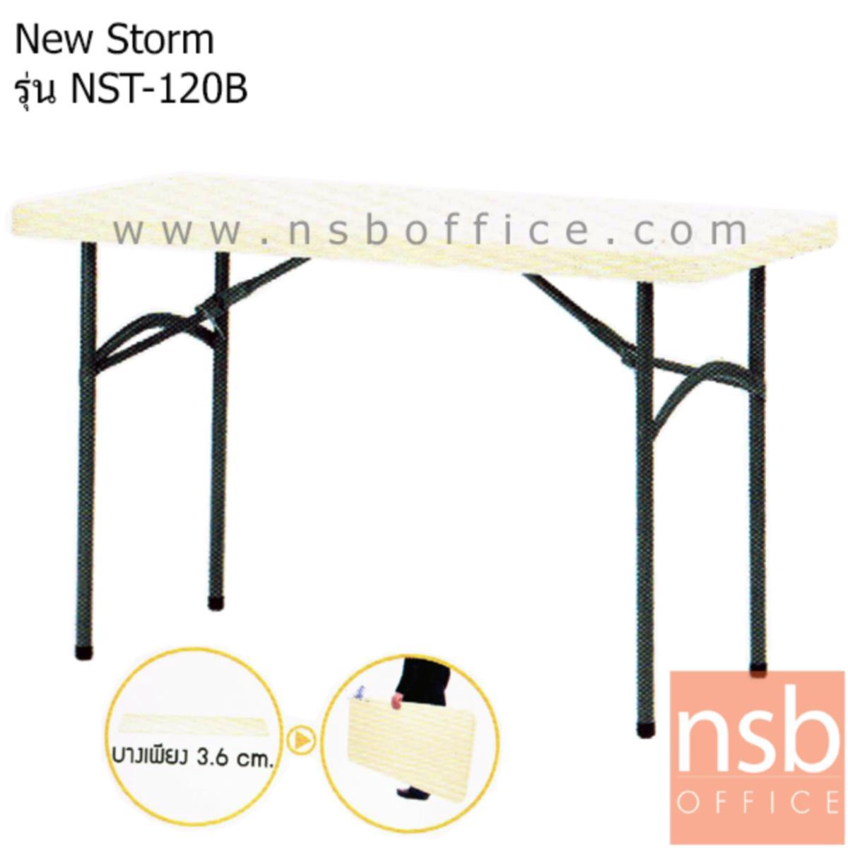 โต๊ะพับหน้าพลาสติก รุ่น Newburry (นิวเบอรี่) ขนาด 121W cm.  ขาเหล็กพ่นสี