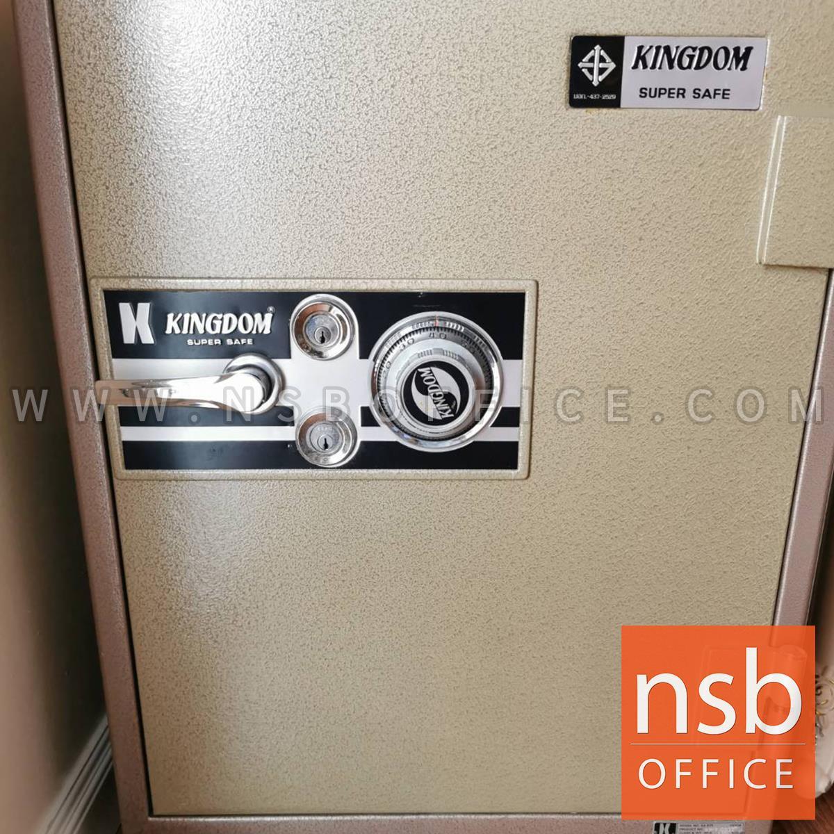ตู้เซฟนิรภัย ยี่ห้อ Kingdom รุ่น SA-825  2 กุญแจ 1 รหัส