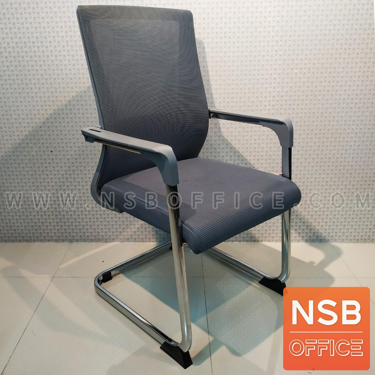 B04A203:เก้าอี้รับแขกหลังเน็ต รุ่น Chesford (เชสฟอร์ด)  ขาเหล็กชุบโครเมี่ยม