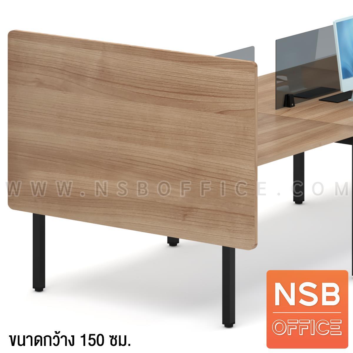 พาร์ทิชั่นไม้กั้นด้านข้างสำหรับหัวโต๊ะ รุ่น Ringo (ริงโก) ขนาด 120W, 150W cm.
