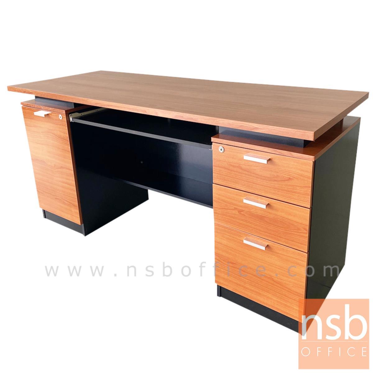 A13A187:โต๊ะคอมพิวเตอร์ 3 ลิ้นชัก 1 บานเปิด รุ่น ID-TIME-23 ขนาด 150W  ,160W cm.  พร้อมรางคีย์บอร์ด สีเชอรี่ดำ