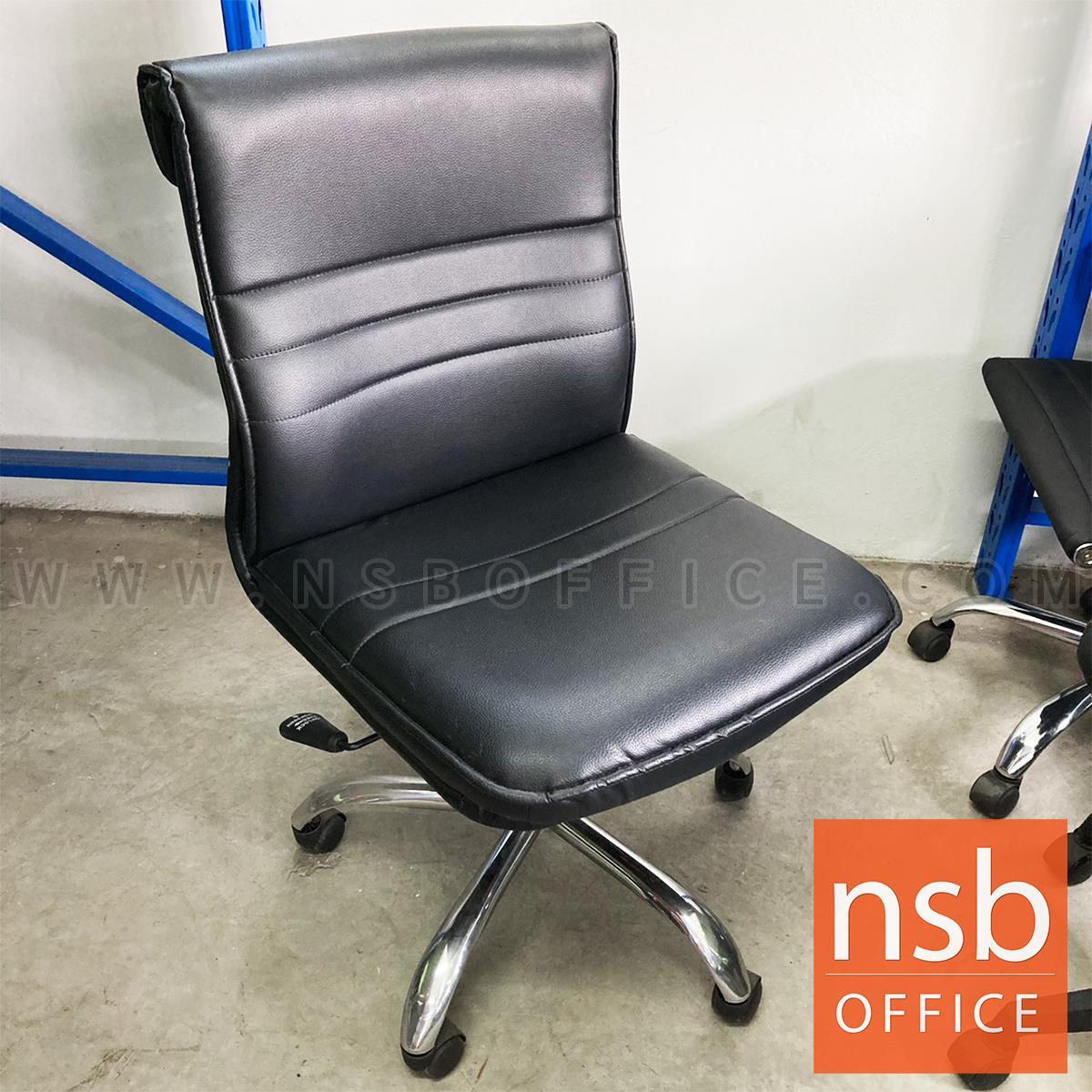 L02A378:เก้าอี้สำนักงาน   โช๊คแก๊ส มีก้อนโยก ขาเหล็ก