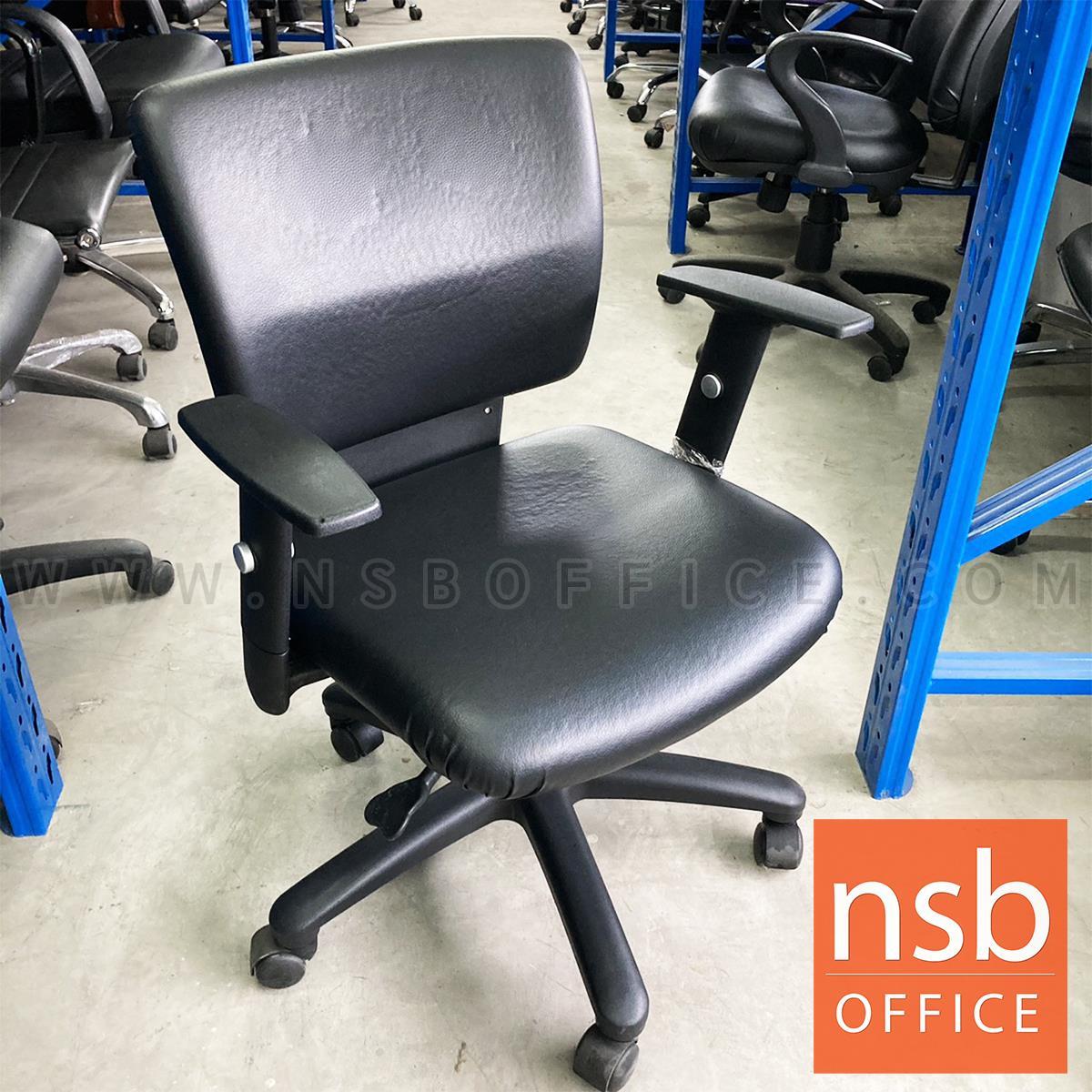 L02A371:เก้าอี้สำนักงาน   โช๊คแก๊ส มีก้อนโยก ขาพลาสติก