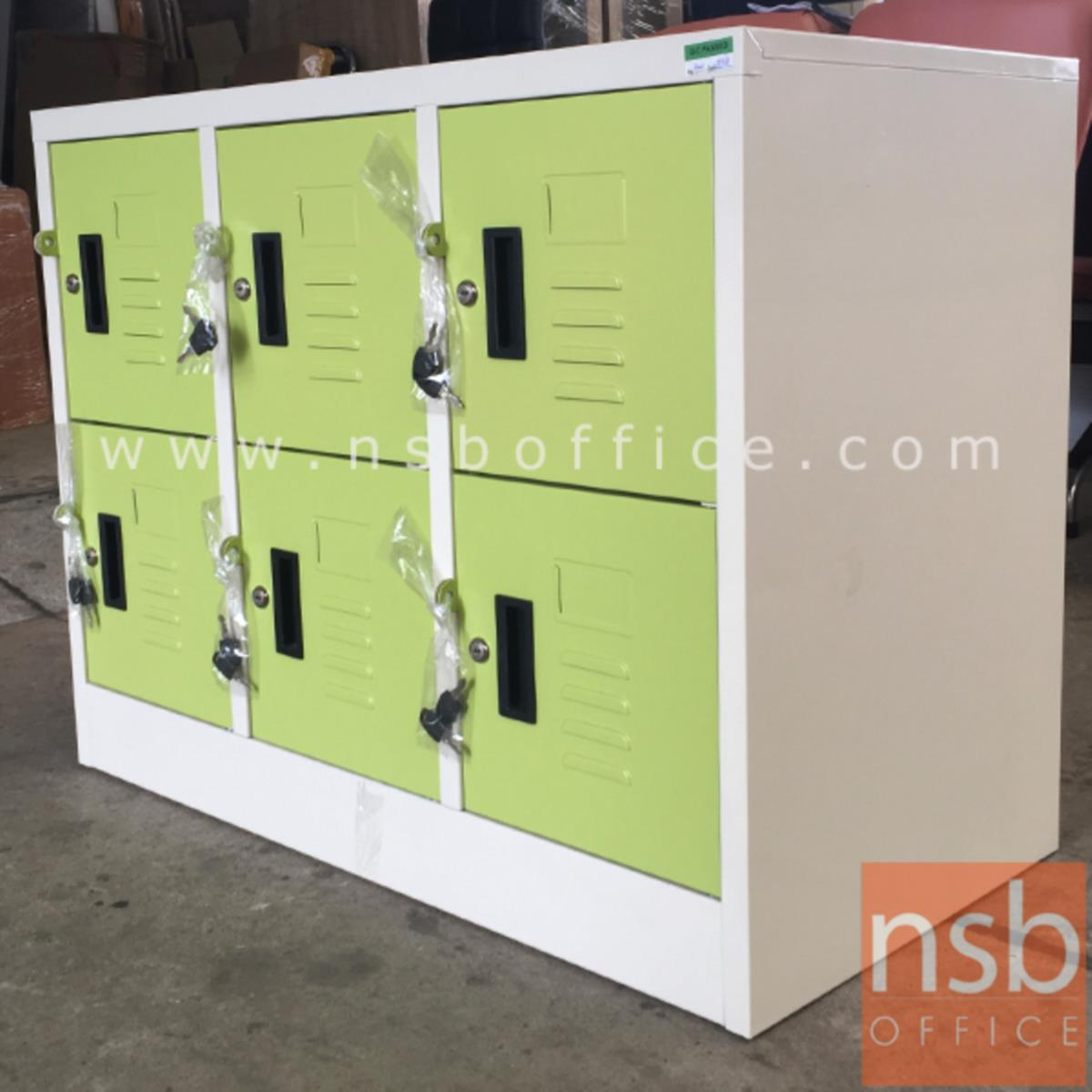 ตู้ล็อกเกอร์เหล็กเตี้ยมินิ 6 ประตู รุ่น Euphemia (ยูฟีเมีย)  ขนาด 91.2W*45.7D*69.3H cm.