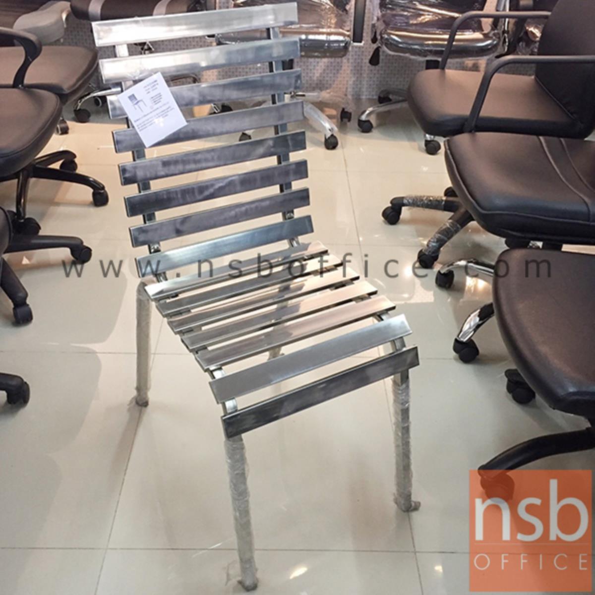 เก้าอี้อเนกประสงค์สแตนเลส รุ่น Adah (เอดาห์)   ขาสเตนเลส
