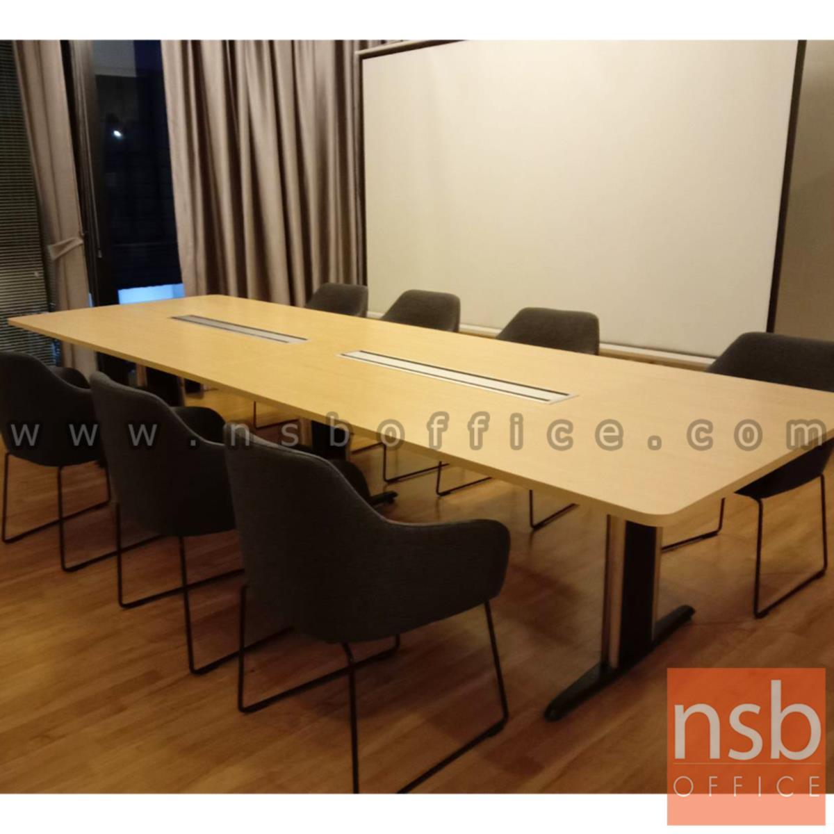 โต๊ะประชุมสี่เหลี่ยมมุมมน  ขนาด 360W ,420W ,480W cm.  พร้อมช่องรางไฟยาวพิเศษ ขาเหล็กตัวไอ