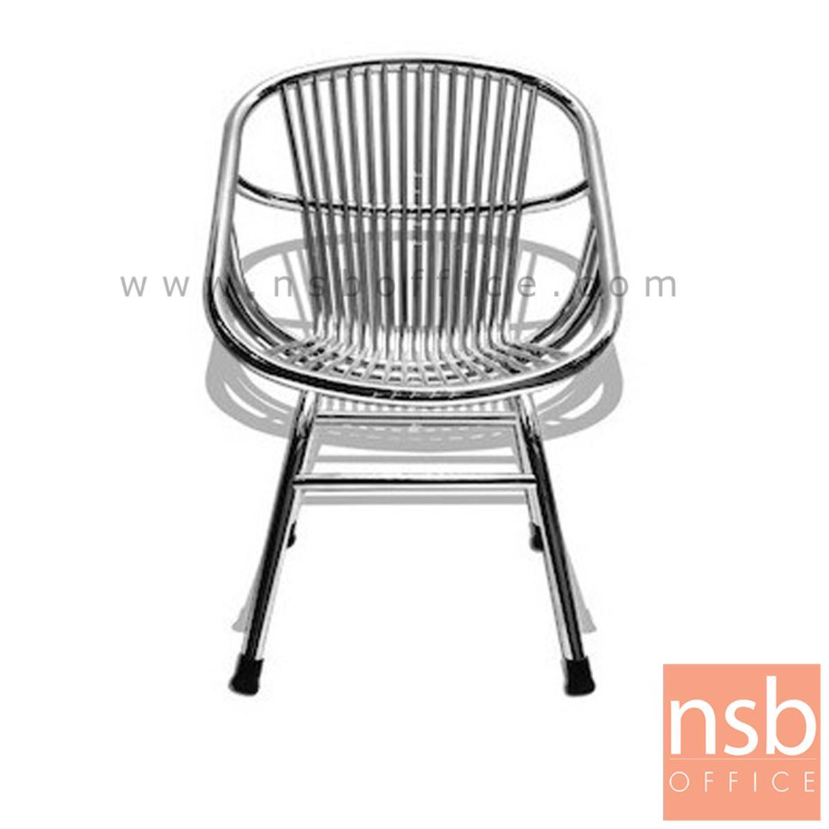 G12A270:เก้าอี้สแตนเลสล้วน รุ่น Ninette (นิลเนตร) ทรงโค้ง