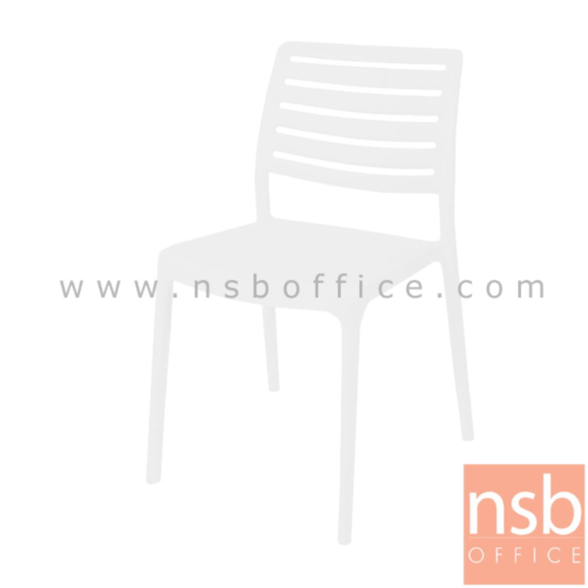 เก้าอี้โมเดิร์นพลาสติก รุ่น POI-PN71 ขนาด 46W cm.