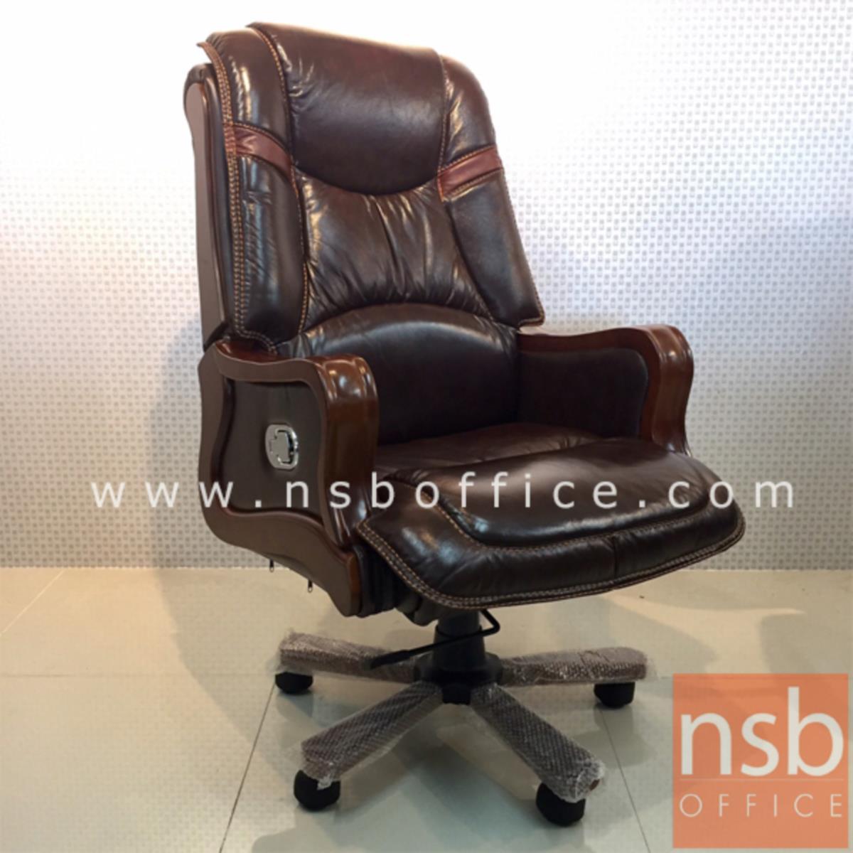 เก้าอี้ผู้บริหารหนังแท้ รุ่น Wilde (ไวลด์)  โช๊คแก๊ส ขาไม้