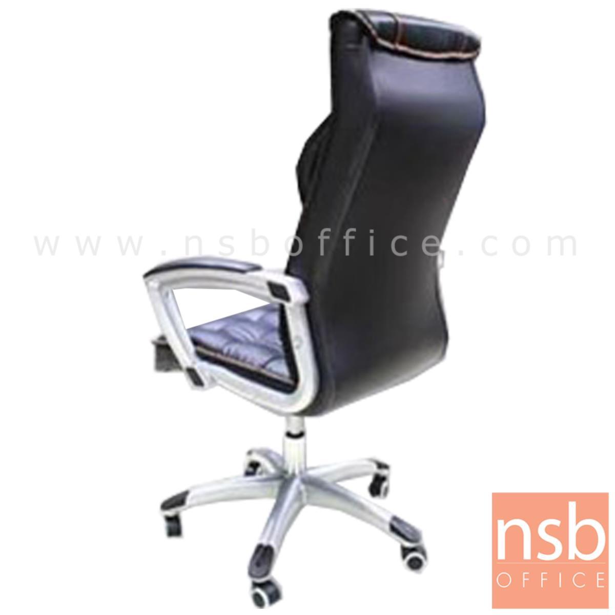 เก้าอี้สำนักงาน รุ่น BABOON (บาบูน)  ขาเหล็ก