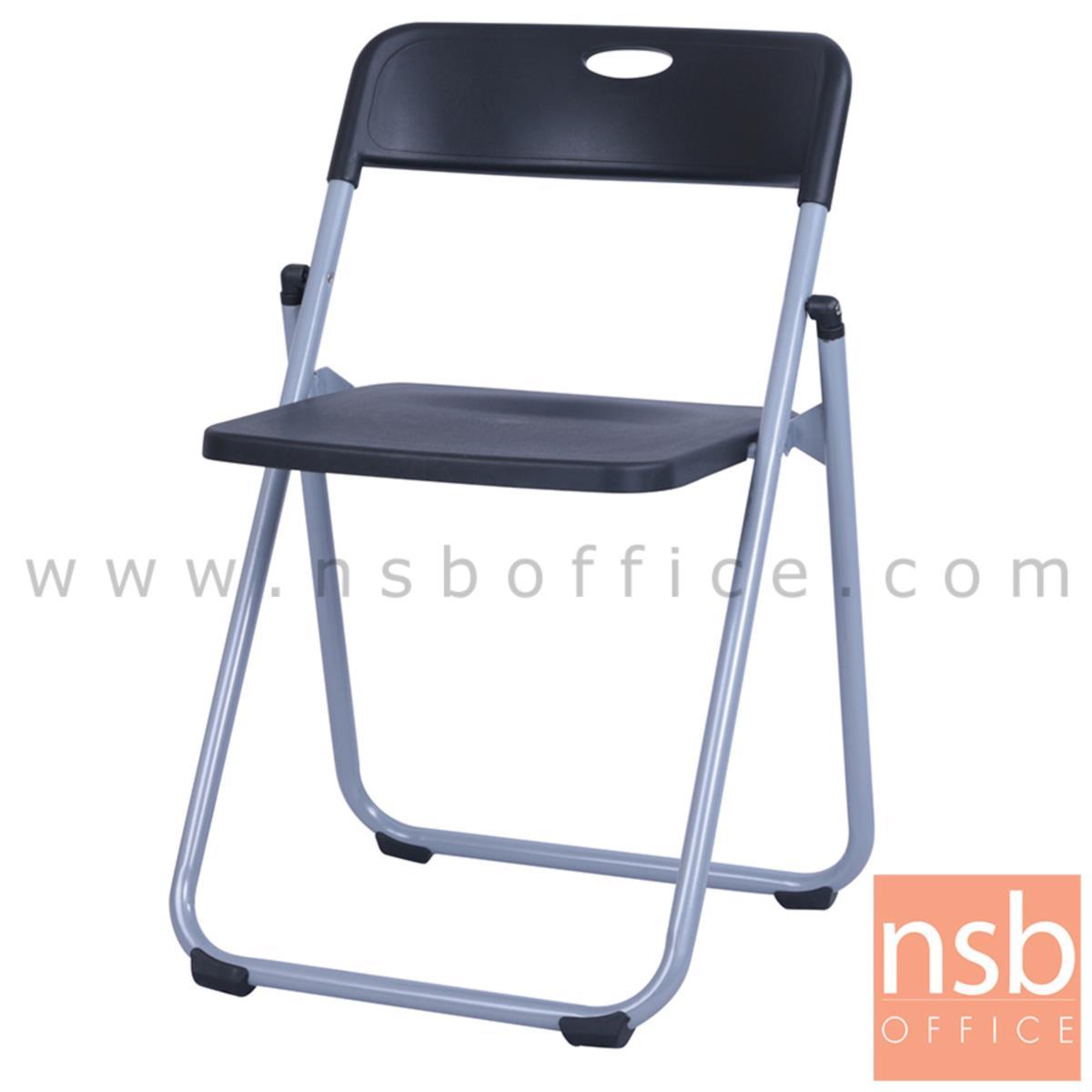 B10A095:เก้าอี้พับ รุ่น Opera (โอเปร่า) ขนาด 44W*73H cm. ขาเหล็ก