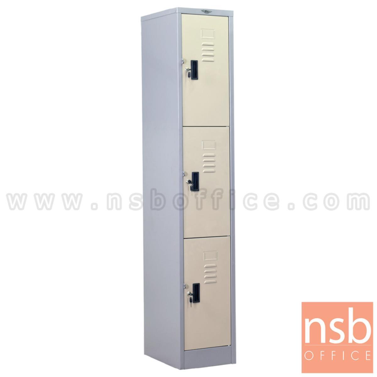 E03A049:ตู้ล็อคเกอร์ 3 ประตู รุ่น Belfast (เบลฟาสต์)  มีกุญแจล็อค