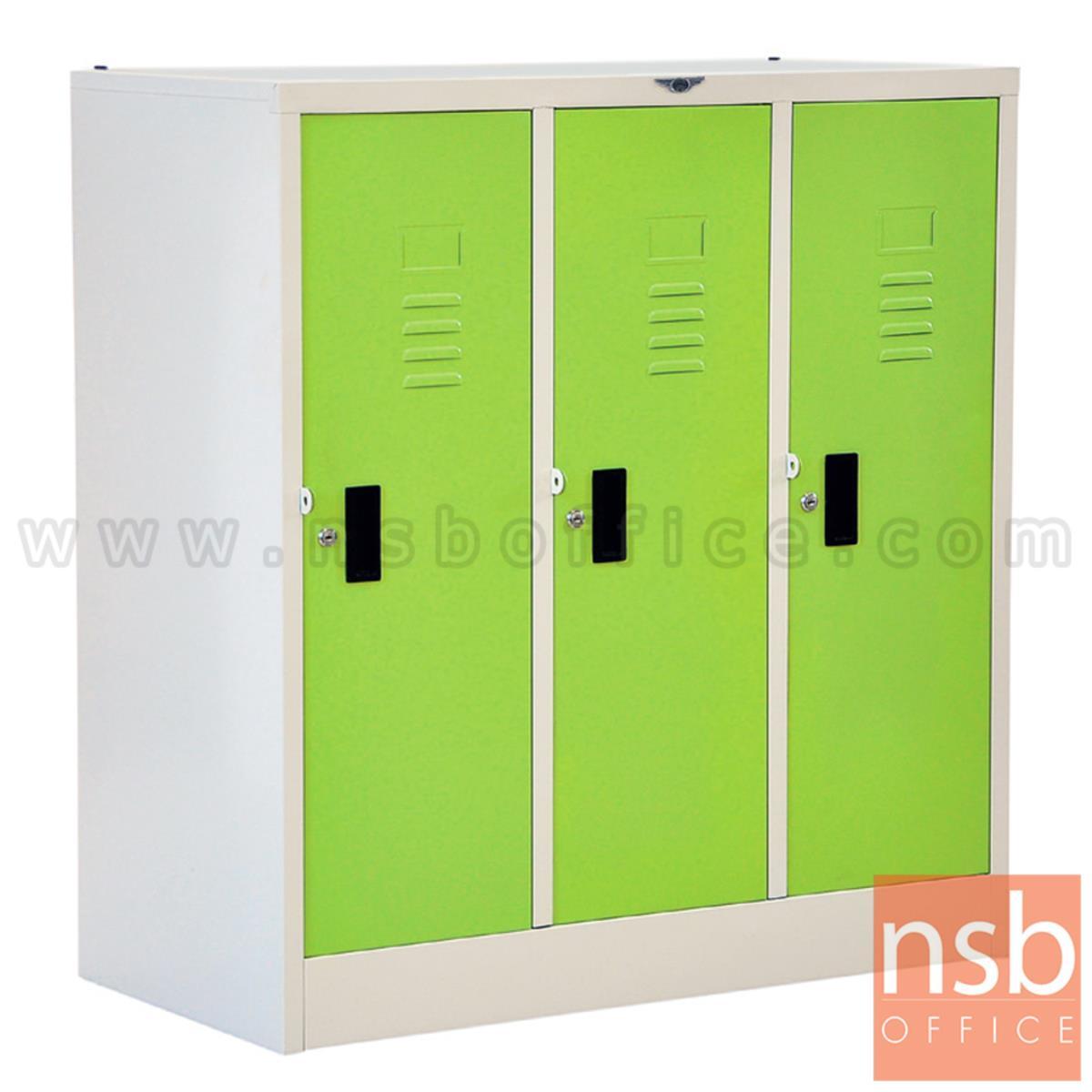 E08A033:ตู้ล็อกเกอร์เหล็กเตี้ย 3 ประตู  รุ่น Blunt (บลันต์)  ขนาด 91.2W*45.7D*97.7H cm.