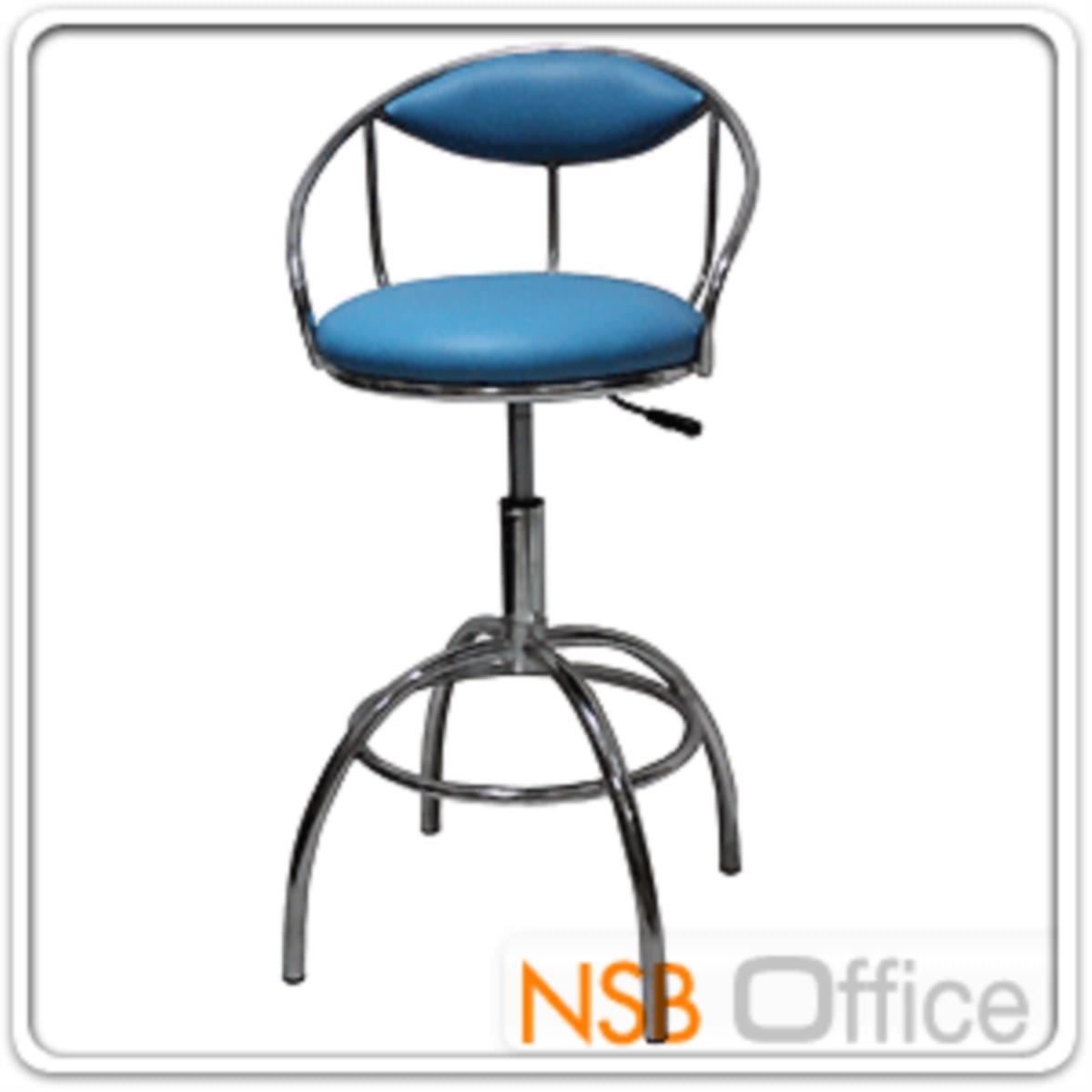 เก้าอี้บาร์ที่นั่งกลม รุ่น Daryl (แดริล)  โช๊คแก๊ส ขาเหล็กชุบโครเมี่ยม