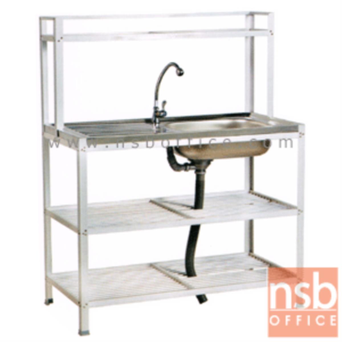 G12A037:ซิ้งค์ล้างจาน บ่อเดี่ยว เพิ่มต่อบน สเตนเลส รุ่น SN-WBC955-2 มีที่คว่ำจาน พร้อมก๊อกน้ำ