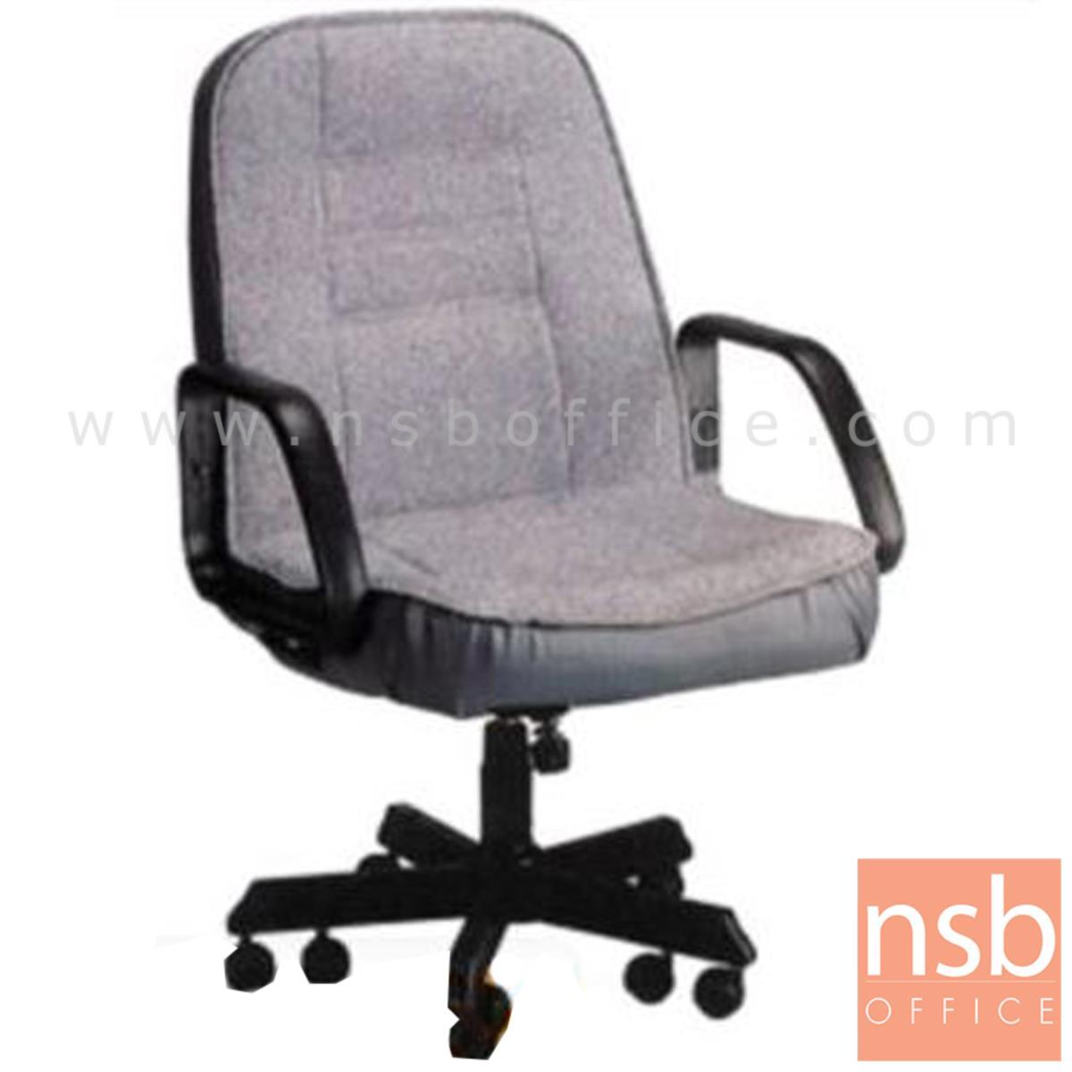 B14A006:เก้าอี้สำนักงาน รุ่น Heaton  มีก้อนโยก ขาเหล็ก 10 ล้อ