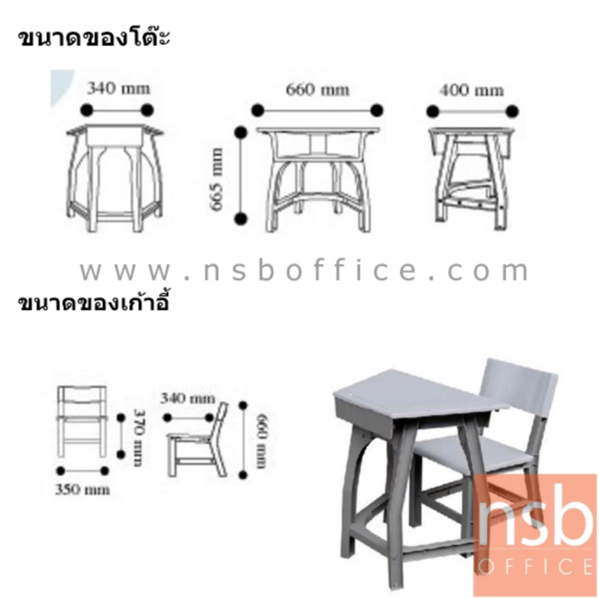 ชุดโต๊ะและเก้าอี้นักเรียน รุ่น Antique (แอนทีค)  ระดับชั้นอนุบาล ขาพลาสติก