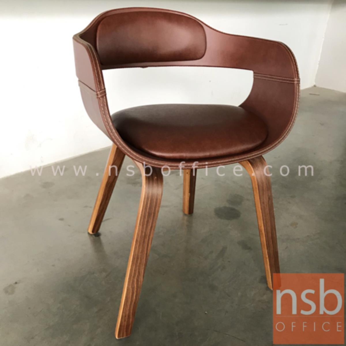 เก้าอี้โมเดิร์นหนังเทียม รุ่น Cairo (ไคโร) ขนาด 40W cm. โครงขาไม้ปิดผิววีเนียร์