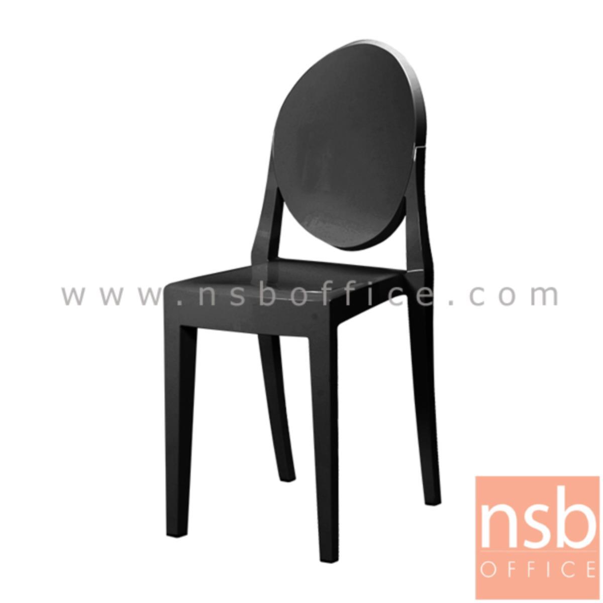 เก้าอี้โมเดิร์นพลาสติก(PC)ล้วน รุ่น PP9220 ขนาด 38W cm.